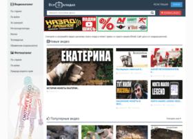 Vseokladah.ru thumbnail