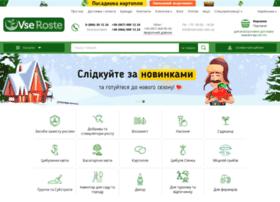 Vseroste.com.ua thumbnail