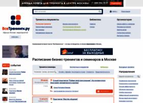 Vsetreningi.ru thumbnail