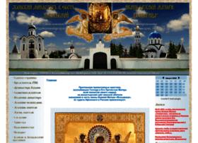 Vsetsaritsa.ru thumbnail