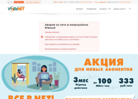 Vsevnet.ru thumbnail