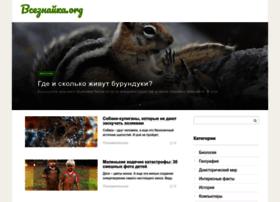 Vseznaika.org thumbnail