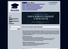 Vshda.ru thumbnail