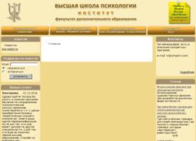 Vshpd.ru thumbnail