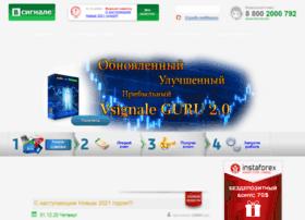 Vsignale.ru thumbnail