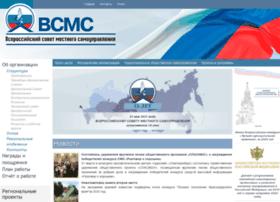 Vsmsinfo.ru thumbnail