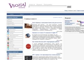 Vsozial.ru thumbnail