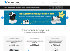 Vstarcam.ru thumbnail