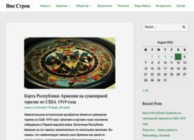 Vstrokax.net thumbnail