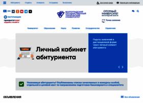 Vstu.ru thumbnail