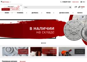 Vsyalepnina.ru thumbnail