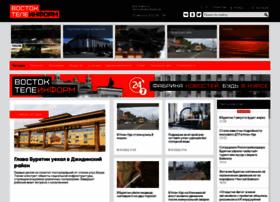 Vt-inform.ru thumbnail