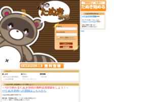 Vtanuki.jp thumbnail