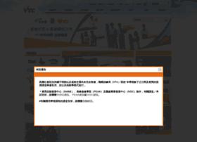 Vtc.edu.hk thumbnail