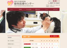 Vth-tottori-u.jp thumbnail