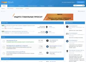 Vtope.ru thumbnail