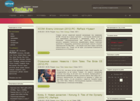 Vtorke.ru thumbnail