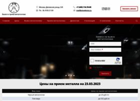 Vtortehmix.ru thumbnail