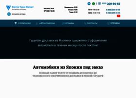Vtransim.ru thumbnail