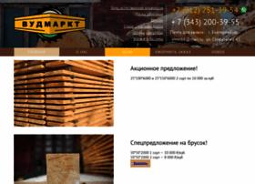 Vudmarkt.ru thumbnail
