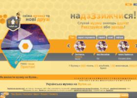 Vulyk.ua thumbnail