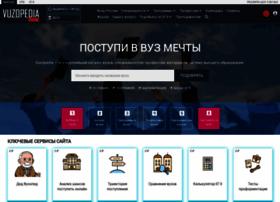 Vuzopedia.ru thumbnail