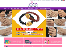 Vva.com.tw thumbnail