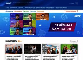 Vvsu.ru thumbnail