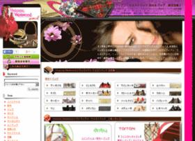 Vvw-world.jp thumbnail