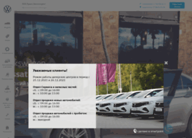 Vw-avtoholding.ru thumbnail