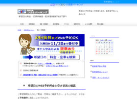 Vwt.jp thumbnail