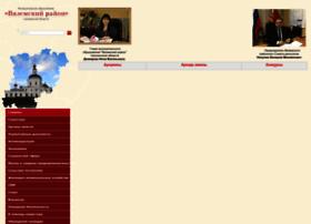 Vyazma.ru thumbnail