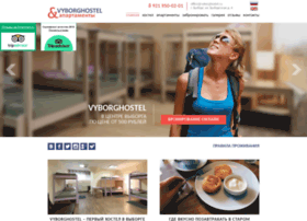 Vyborghostel.ru thumbnail