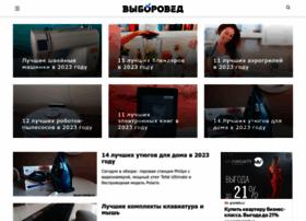 Vyboroved.ru thumbnail