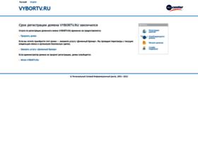 Vybortv.ru thumbnail