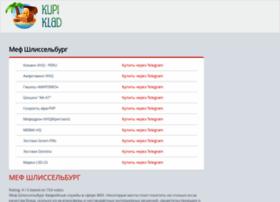 Vychodnoy.ru thumbnail
