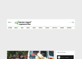 Vyganews.com thumbnail