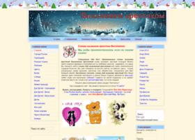 Vyshivaem-krestikom.ru thumbnail