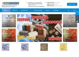 Vzkg.ru thumbnail
