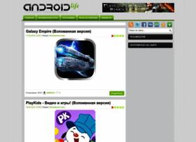 Vzlomandroid.ru thumbnail