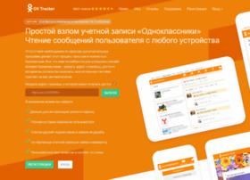 Vzlomok.net thumbnail