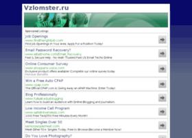 Vzlomster.ru thumbnail