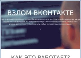 Vzlomvkontakte.ru thumbnail