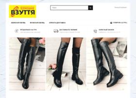 Vzutya.com.ua thumbnail