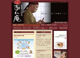 W-anan.jp thumbnail