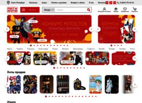W.fast-anime.ru thumbnail