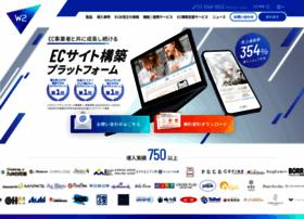 W2solution.co.jp thumbnail
