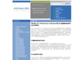 W3china.org thumbnail