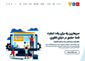 W3design.ir thumbnail
