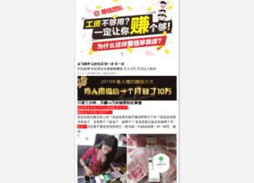 W3x6zdr.cn thumbnail
